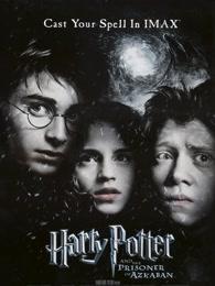 哈利·波特3:哈利·波特与阿兹卡班的囚徒