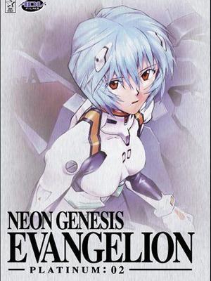 新世纪福音战士 OVA