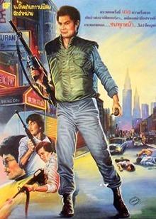 血洗<B>唐人街</B> 1982年版