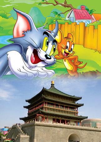 猫和老鼠陕西方言版