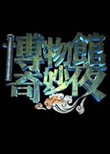 http://wm.imgo.tv/u/o/archievideo/qq/collects/d0d2d87846d31b2ed0206c499288e222.jpg_220x308.jpg