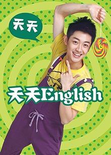 <B>天天</B>English
