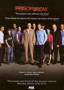 越狱 第三季