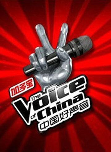 中国好声音-第二季演唱会