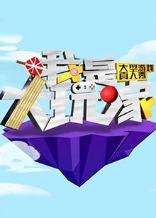 http://wm.imgo.tv/u/o/archievideo/sohu/collects/f0e39c9017123d75f0b63037a9f94de7.jpg_220x308.jpg