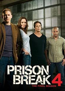 越狱 第四季