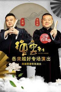 http://wm.imgo.tv/u/o/archievideo/youku/collects/32cb01965a95a2929277b497cc7d8a99.jpg