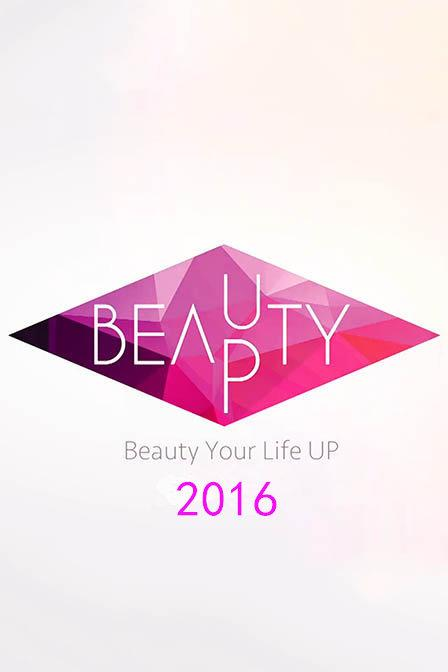 BeautyUP 2016