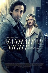 <B>曼哈顿</B>夜曲
