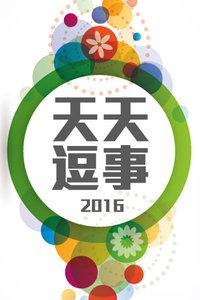 http://wm.imgo.tv/u/o/archievideo/youku/collects/b62fb9a0c9cd28b9161652b748d2b8af.jpg