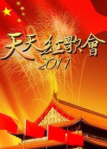 http://wm.imgo.tv/u/o/archievideo/youku/collects/bc4c4b6f2b65c26690f3f9ea4e624b21.jpg_220x308.jpg