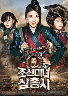 朝鲜美女<B>三剑客</B>