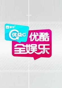 http://wm.imgo.tv/u/o/archievideo/youku/collects/ecb892acd37769b075f4f5ba3fe95d7c.jpg_220x308.jpg