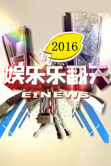http://wm.imgo.tv/u/o/archievideo/youku/collects/ef818efb41865dee373f9ab180f36b46.jpg