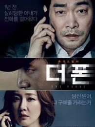 手机(2015)