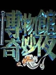 http://wm.imgo.tv/u/o/archievideonew/iqiyi/collects/866e1e27be6b989dc455cfbcc9682d9a.jpg