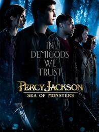 波西·杰克逊与魔兽之海