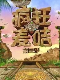 http://wm.imgo.tv/u/o/archievideonew/iqiyi/collects/9c43df9fc84187ff0bf73ca644c5f6fa.jpg