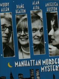 曼哈顿谋杀疑案