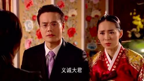 韩剧 宫 :金桢勋大言不惭说:尹恩惠原本是属于我的!