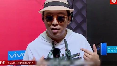 黄渤带上墨镜还真有点黑帮老大的风范,来看看这唱功<B>怎么样</B>