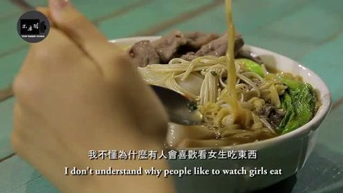 日本女孩的 深夜食堂 ,最贵台湾泡面到底<B>怎么样</B>?