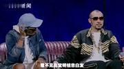<B>新</B><B>锦江</B><B>娱乐</B>;18788,352883高清&nbsp;视频--《中国有嘻哈》