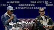 <B>中国</B>有嘻哈,潘帅重出江湖,神秘<B>声音</B>吸引了导师们的注意