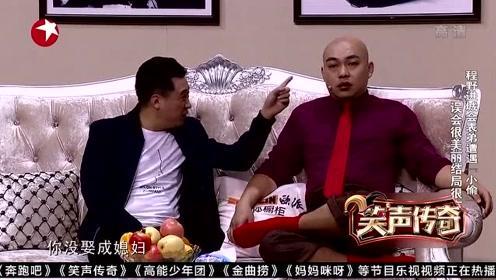 程野这双红袜<B>子</B>,还真是<B>亮</B>瞎群众的眼,连自己表哥都嫌弃弄脏沙发