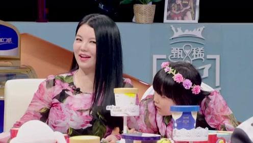 胡莎莎获得小王子安吉的青睐,李湘Angela的表情亮 了