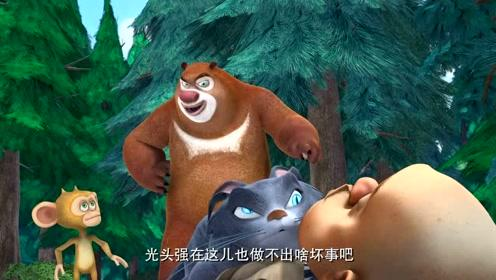 <B>熊</B><B>出没</B><B>之</B> <B>夏日</B><B>连连</B><B>看</B> <B>熊</B> 大 让光头强在这里会不会太危险了?