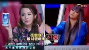 《<B>中国</B>有嘻哈》的VAVA原来还参加过梦想的<B>声音</B>,林俊杰张惠妹抢着要