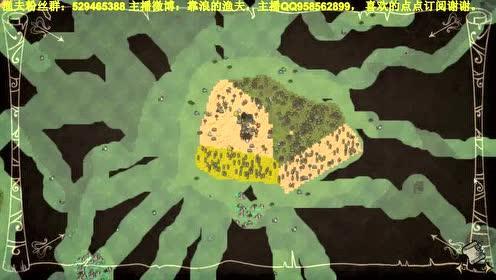 渔夫<B>饥荒</B><B>海难</B>实况视频:找到火山移植 咖啡 击杀虎鲨
