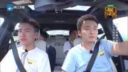 孙怡三秒赶到 董子健撩导演大胆告白求回应 170513 高能少年团