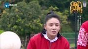 高能少年团2017第1季最新一期王大陆见张蓝心两眼放光