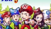 【可爱的<B>米露</B>】奔跑吧兄弟第三季装扮欢乐游戏