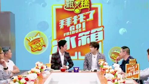 何炅节目现场逼问选手:我和汪涵谁更强!王嘉尔一脸懵:汪涵是谁