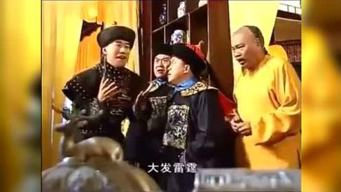 <B>吴孟达</B>假扮皇上回 宫 ,荣幸了皇帝的妃子!笑岔气了!