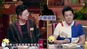 """""""李诞红了以后什么感受""""<B>姜</B><B>思达</B>:《吐槽大会》之后没再理过我 》饭局的诱惑 第2季"""