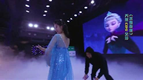 关关COS舞蹈秀只看李晨一人就够了