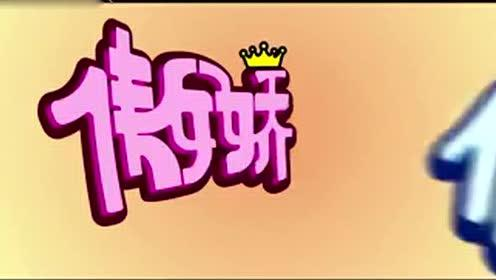 迪丽热巴,张云龙 - <B>傲娇</B><B>与</B><B>偏见</B> (对唱版)
