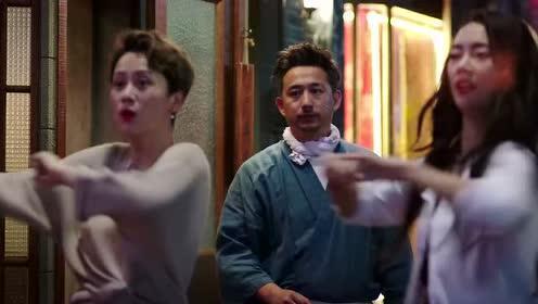 《 深夜食堂 》没想到你是这样的海清,这广场舞跳到黄磊无法直视