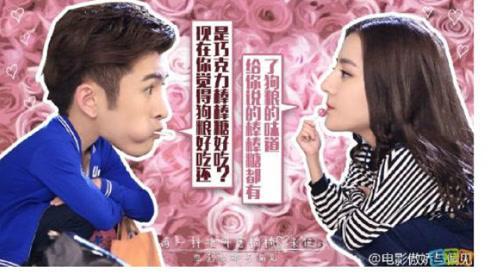 《 <B>傲娇</B><B>与</B><B>偏见</B> 》电影同名主题曲,迪丽热巴和张云龙合作演唱